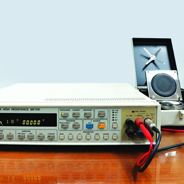 Digital Ultra High Resistance Meter pvc thermoplastic malaysia johor bahru